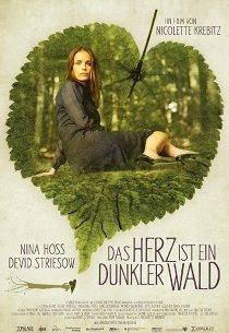 Сердце — это темный лес