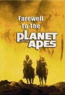 Прощание с планетой обезьян