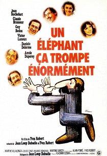 И слоны бывают неверны