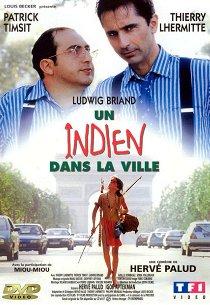 Индеец в Париже