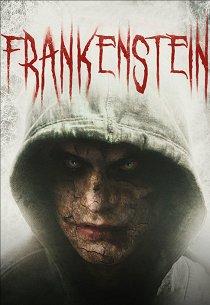 Франкенштейн