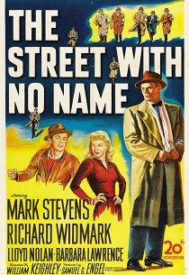 Улица без названия