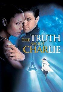 Вся правда о Чарли