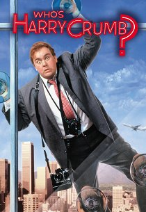 Кто такой Гарри Крамб?