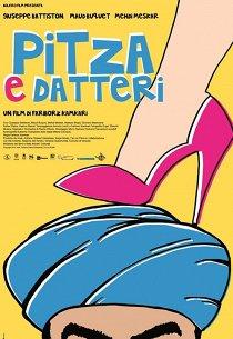 Пицца и финики