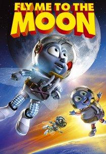 Мухнем на Луну