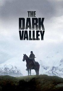 Темная долина