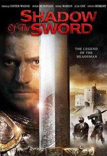 Путь рыцаря