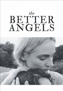Лучшие ангелы