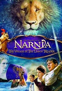 Хроники Нарнии: Покоритель зари