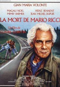 Смерть Марио Риччи