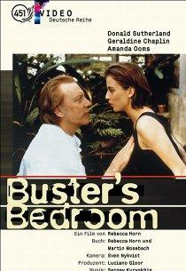 Спальня Бастера