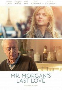 Последняя любовь мистера Моргана