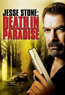 Джесси Стоун: Смерть в Парадайзе