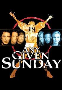 Каждое воскресенье
