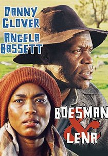 Босман и Лена