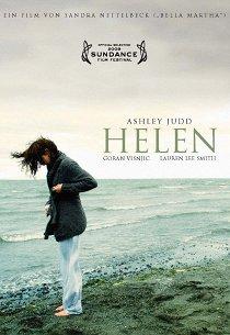 Хелен
