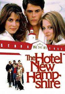Отель «Нью-Хэмпшир»