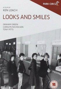 Взгляды и улыбки