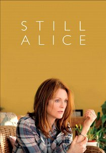 Все еще Элис
