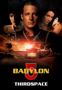 Вавилон-5: Третье пространство