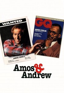 Эймос и Эндрю