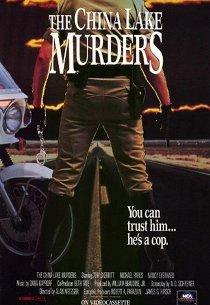 Убийства в Чайна-лейк