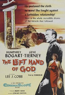 Левая рука Бога