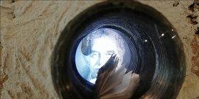 Невидимые судьбы: посмотрите выставку обеженцах, чьи истории рассказывают стены