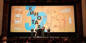 Дневники «Кинотавра-2021»: ежедневный блог фестиваля русского кино