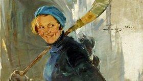 Отечественное искусство советского периода