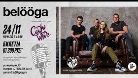 Belooga, Candy Wine