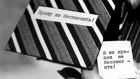 10 московских выставок после карантина (хотя лучше сидеть дома)