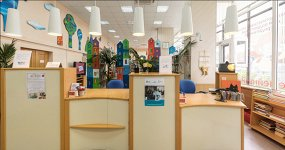 Детская библиотека им. Гайдара