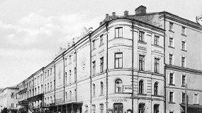 Московские меценаты и благотворители