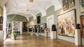 Академичeский музеум
