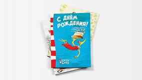 7лучших новых детских книг-картинок