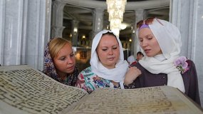 Книжная культура татарского народа