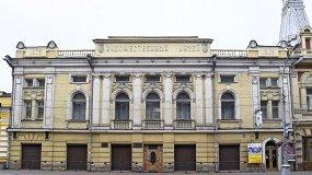 Байкал в произведениях классиков советского искусства