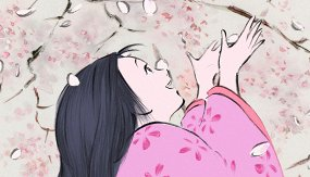 Сказание о принцессе Кагуя
