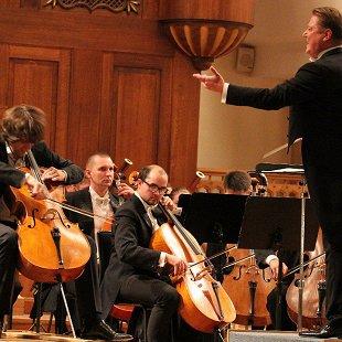 Государственный симфонический оркестр РТ. Дирижер Сесар Альварес