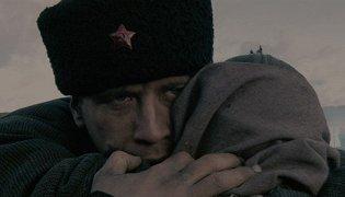 Фото Андрей Мерзликин