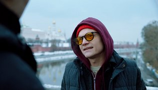 Фото Евгений Ткачук