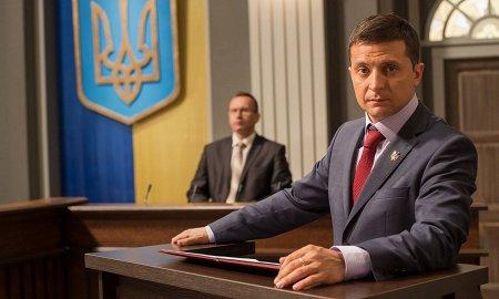 комедийных ролей новоизбранного президента Украины Владимира Зеленского