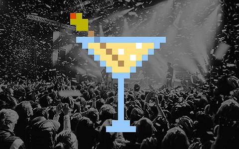 Как попасть на новогоднюю вечеринку «Волны» на «Стрелке»