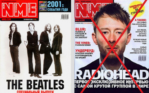 NME Russia