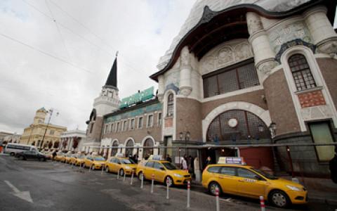 Парковки для такси на вокзалах, реконструированный Тверской бульвар и другие городские новости
