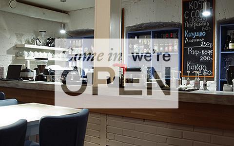 Шведские смёрребрёды в Enebær, поп-ап-ресторан Door 19 и мебель в «Цветном»