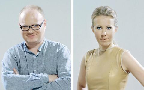 Олег Кашин и Ксения Собчак