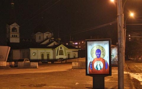 Лоскутов, Медведев и еще 8 художников-активистов